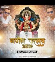 Bhole Baba Ke Barat Me Bhoot Nache Bhangada Desi Electro Dj Arvind
