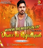 Jogniya Ke Chalno - Rani Rangili (Remix) Dj Shivraj Harahal