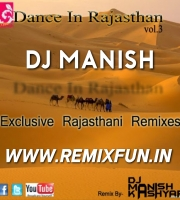 Le Nach Mari Bindani (Rajasthani Remix) Dj Manish