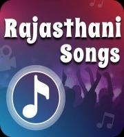 Latest Rajasthani Dj Songs