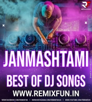Janmashtami Special Latest Remix