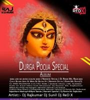 Navratri Special Vol.1 - Dj Red X & Dj Rajkumar