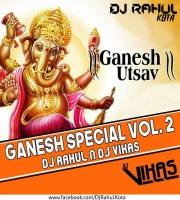 Jai Ganesh Dev Arti (House Mix) Dj Rahul N Dj Vikas