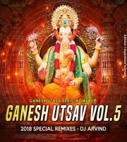 Ganesh Ki Mummy Re Work Desi Electro Remixes Dj Arjun & Dj Arvind