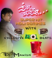 Rang Brase (Club Mix) Dj Manish