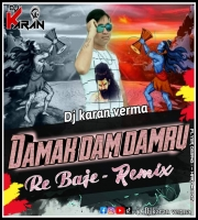 Damak Dam Damru Re Baje (2020 Desi Mix) Dj Karan Verma