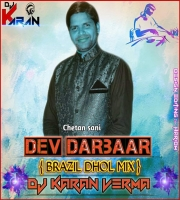 Dev Darbaar (2019) Remix Dj Karan Verma