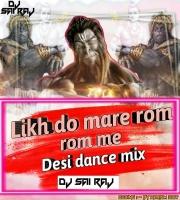 LIKH DO MARE ROM ROM ME RAM RAM UMAPATI (DESI DANCE MIX) DJ SAi RAJ