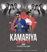 Kamariya Lachke Re Dj Grs x Dj Sbm Remix