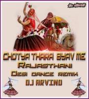 Chotya Thara Byav Main Rejasthani Desi Dance Remixes Dj Arvind