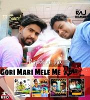 Gori Mari Mele Me Remix Mr.Rajkumar & Dj Sk Rock
