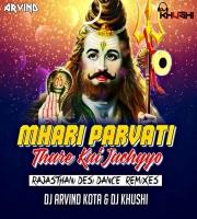 Dholi Chatriya Pe Bholenath (Desi Electro Remixes) Dj Arvind