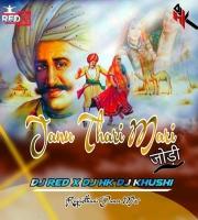 Janu Thari Mari (Rajasthani Dance Mix) DJ Red X DJ Hk