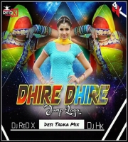 Dhire Dhire Jump Laga Kaniya Ko Bass Bossted (Desi Tadka mix) DJ ReD X and DJ Hk