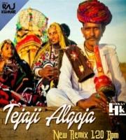 Tejaji Algoja (Desi Bhopali Style Mix) DJ Rajkumar & DJ Hk