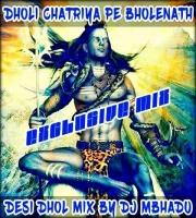 Dholi Chatriya Pe Bholenath (Dhol Mix) DJM bhadu
