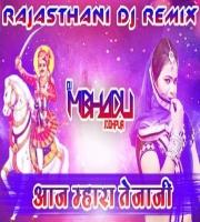 Aaj Mahra Tejaji (Remix) - Dj Mbhadu