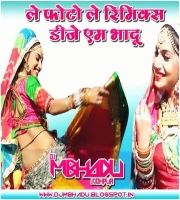 Le Photo Le (Rajasthani Remix) - Dj Mbhadu