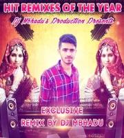 Rajasthani Nonstop 2019 (New Year Special) - Dj Mbhadu
