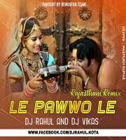 Le Photo Le ( Remake) Dj Karan Dj Dharmesh