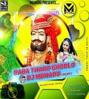Baba Tharo Ghodlo (DM Mix) DjM Bhadu