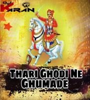 Thari Ghodi ne Ghumade (Hard Dhol) Dj Karan Verma