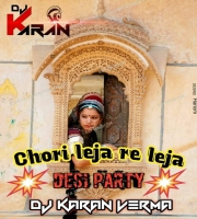 Chori Leja Re Leja (Desi Party) Dj Karan Verma
