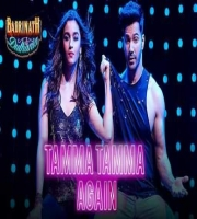 Tamma Tamma Again Electric Dance Tuch Remixes Dj Arvind