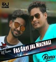 Fas Gai Jal Machli (Desi Remix) Dj Rajkumar & Dj Suneel