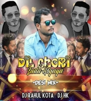 Daru Badnaam (Special Club Mix) Dj Vikas N Dj Rahul Kota