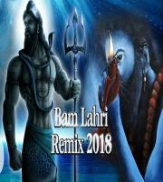 Bam Lahri (Red X Remix) Dj Red X