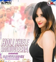 Holi Khele Raghuveera ( Bouncy Mix) Dj Piyu