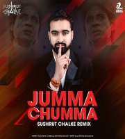 JUMMA CHUMMA DE DE (REMIX) - SUSHRUT CHALKE