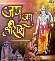 Chancan Kach Ka Bniya Hanuman (Desi Tadka Mix) Dj Karan Kahar