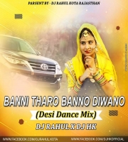 Banni Tharo Banno Dewano (Desi Dance Mix) DJ Rahul n Dj Hk