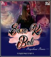 Sona Ki Bali (Rajasthani Remix) Dj Rajkumar & Dj Red X