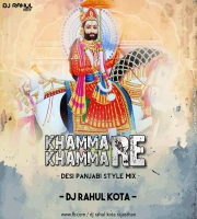 Khamma Khamma Re (Desi Punjabi Styel Mix) Dj Rahul Kota