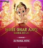 More Ghar Aaya Gaura Ke Lal (South Mix) Dj Rahul Kota