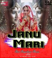 Janu Mari Tekti (Best Rajasthani Remix) Dj Rajkumar Dj Red X Dj Hk