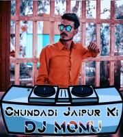 Gajban Pani Ne Chali Ft Sapna Choudhary (Remix) DJ Monu Saini