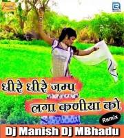 Dheere Dheere Jump Laga (Remix) Djm Bhadu X Dj Manish
