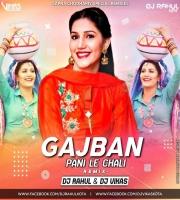 Gajban Pani Le Chali (Desi Remix) Dj Rahul & Dj Vikas