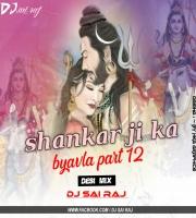 Sankar Ji Byavla 12 (Desi Mix) Dj Sai Raj