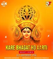Kare Bhagat Ho Aarti (Remix) Dj Jaydeep Jyk