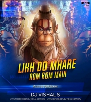 Likh Do Mahre Rom Rom Me (Dance Anthem) - DJ Vishal S
