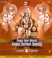 Kabhi Ram Banke Remix Dj Ms Official x The Pawan Rock