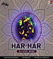 BOLO HAR HAR ( PsyTrance ) Dj Atul Rana (RemixFun