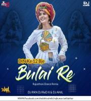 Dan Ka 12 Bajya Bulai (Rajasthani Best Of Remix) Dj Red X & Dj RKN & DJ Anil