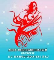 Abke Dur Karo Balaji (Rajasthani Remix) Dj Rahul Kota & Dj Sai Raj