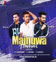 Majanua Hamar (Remix) Dj Arvind x Dvj Abhishek x Dj Ashif